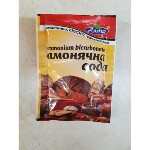 ALTO AMONIUM BIKARBONATE(AMONYACHNA SODA)  10 G